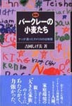JK_komugi